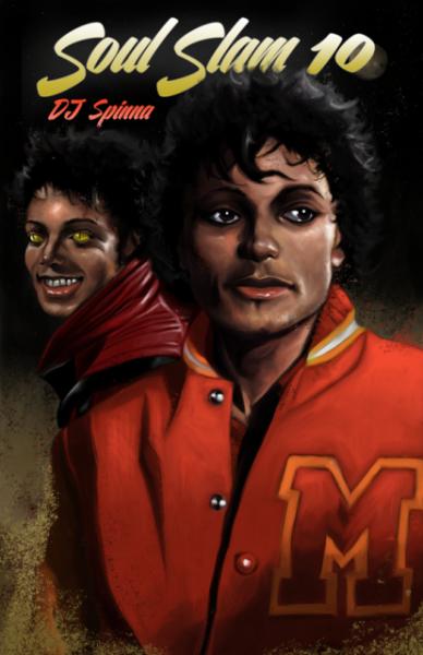 MJ-front-web-1_zpse07b2a05
